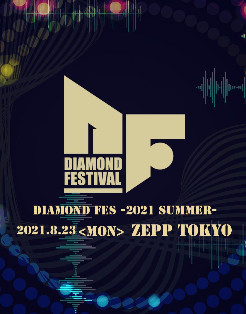 DIAMOND FES -2021 SUMMER-