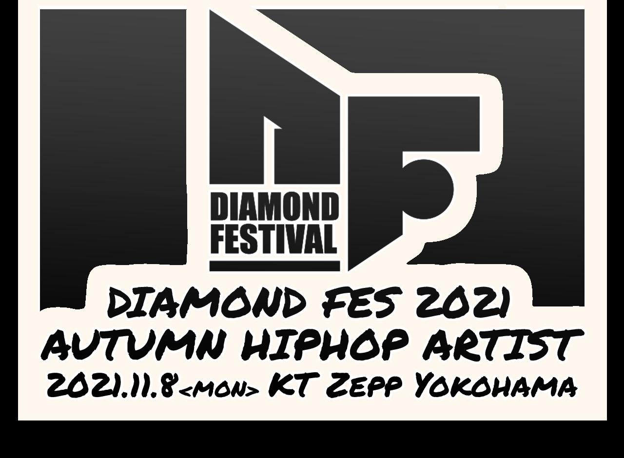 DIAMONDFES2021 AUTUMN ANIME SONGS