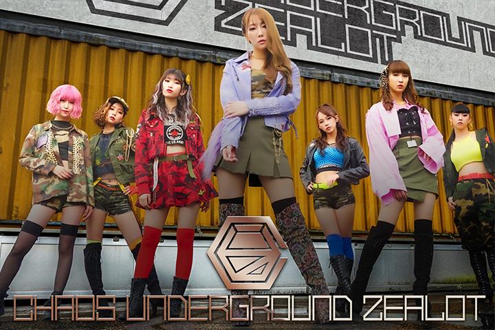 Chaos Underground Zealot