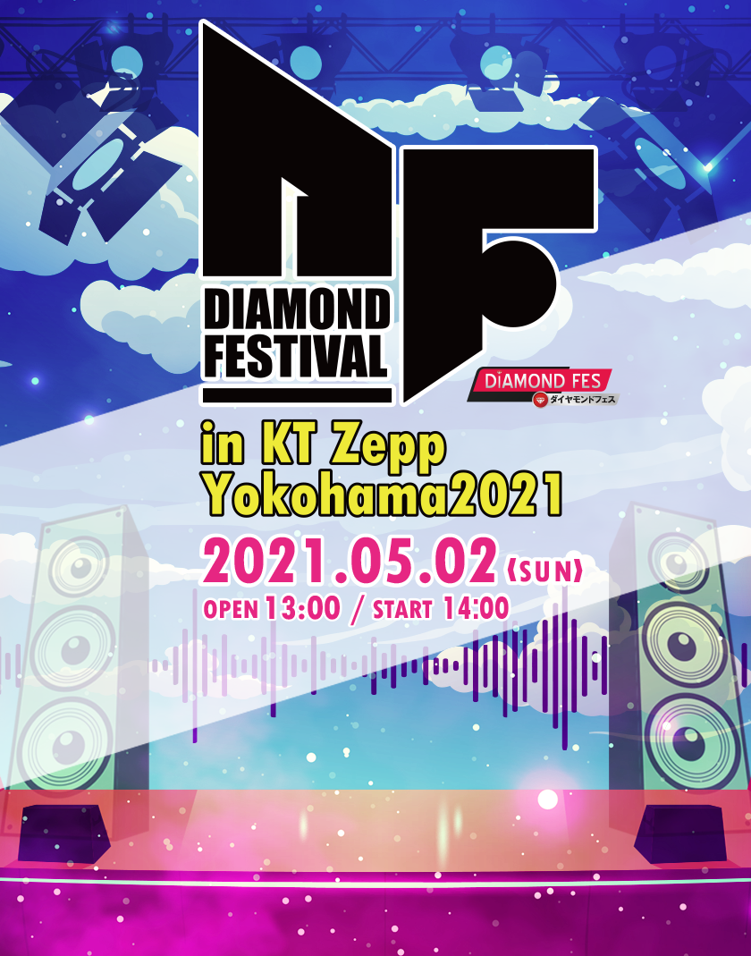 DIAMOND FES in HIBIYAKOEN 2021