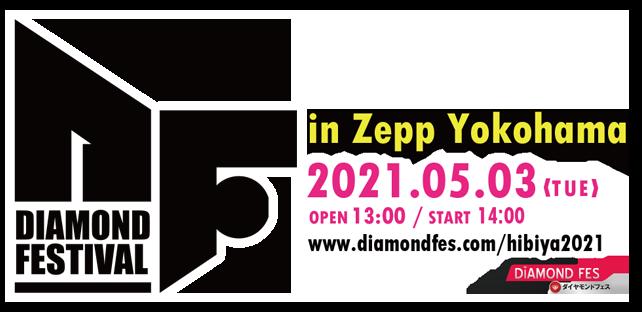 DIAMOND FES in KT Zepp Yokohama2021