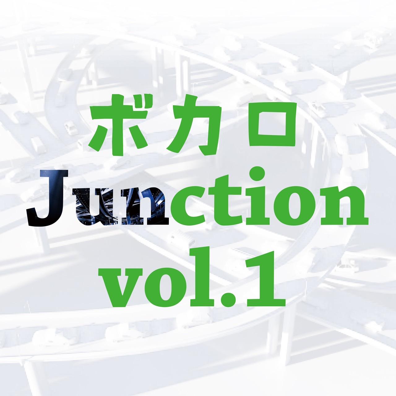 ボカロJUNction vol.1