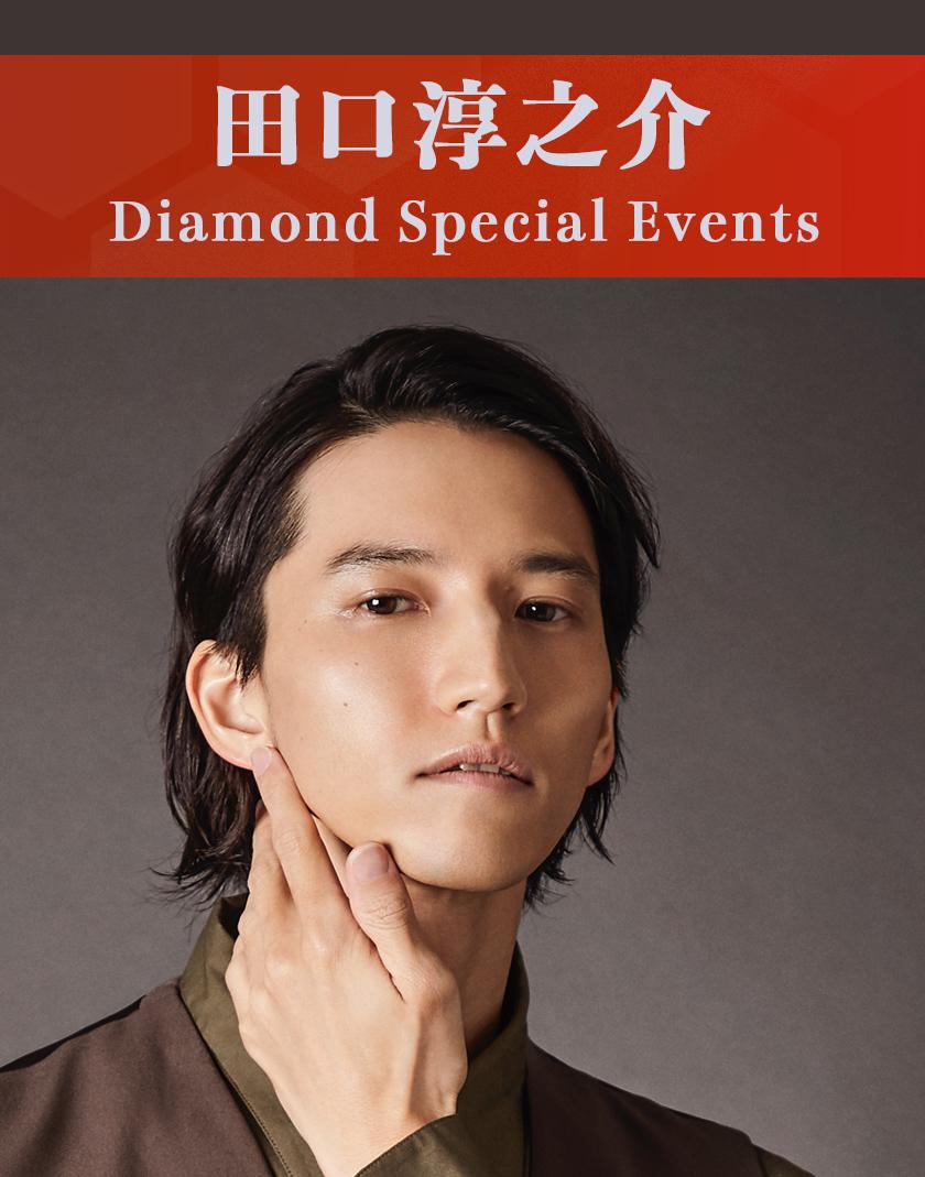 田口淳之介 Early Birthday Special Events