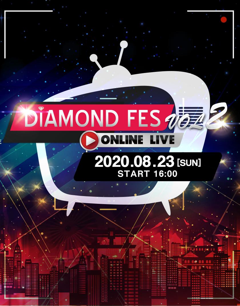 DiamondFes2020 Vol.2 -ONLINE LIVE-