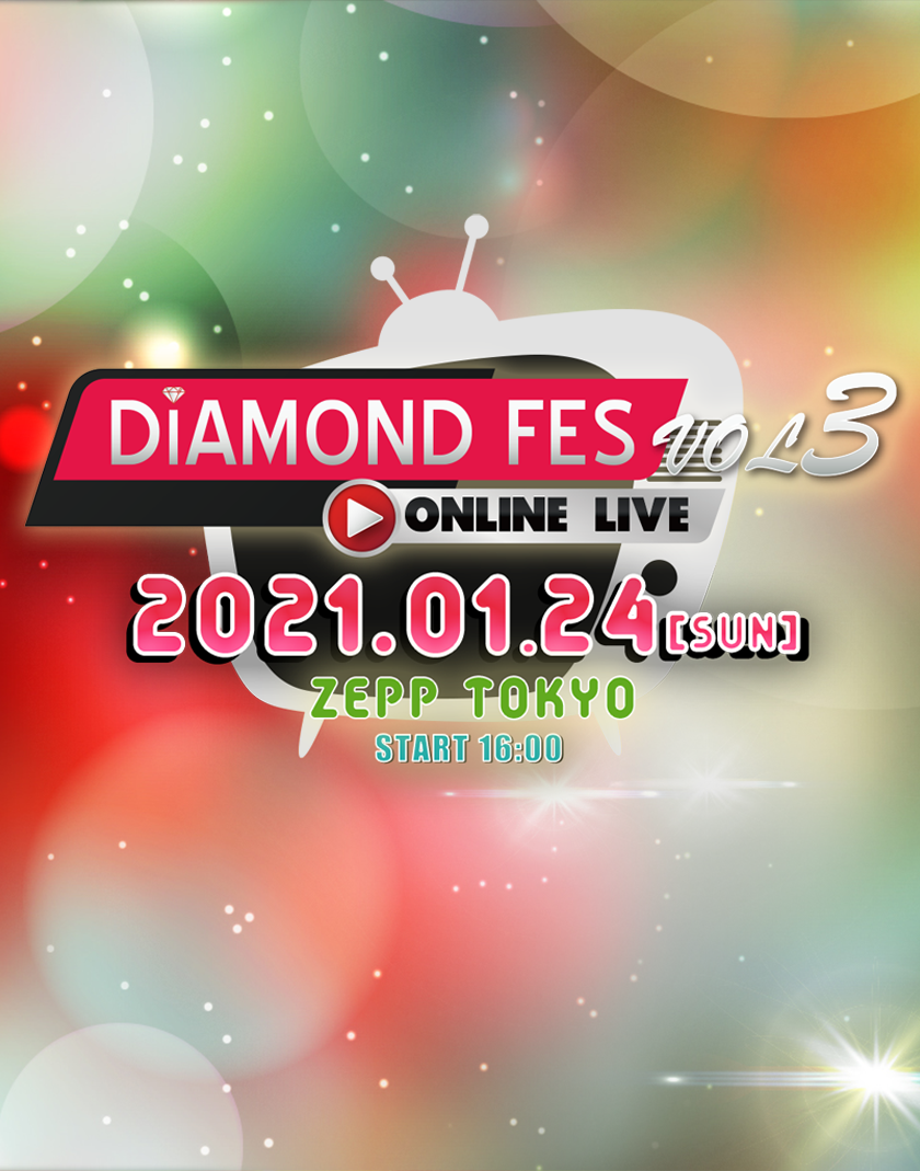 DIAMOND FES ONLINE LIVE -Vol.3-